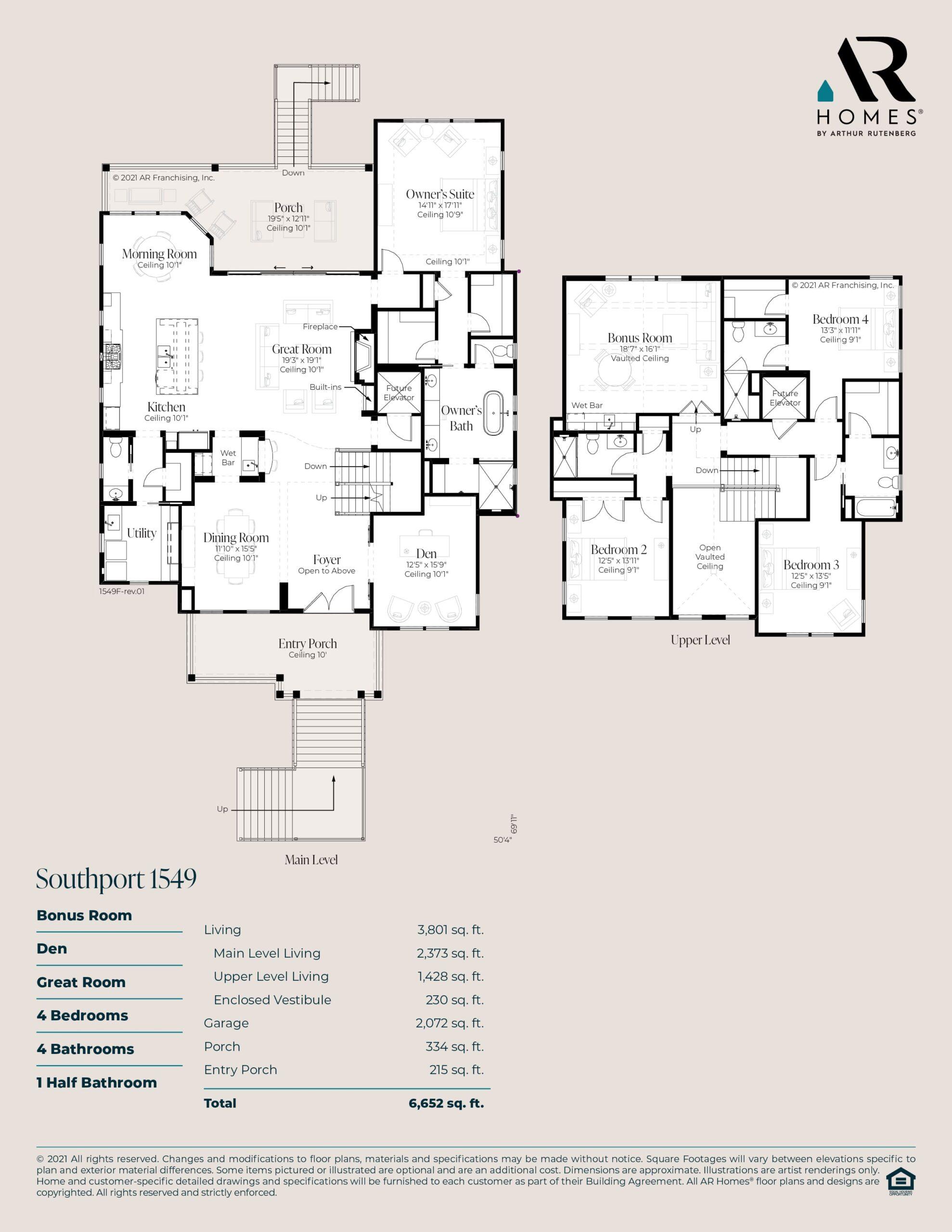 Southport 1549 Floor Plan