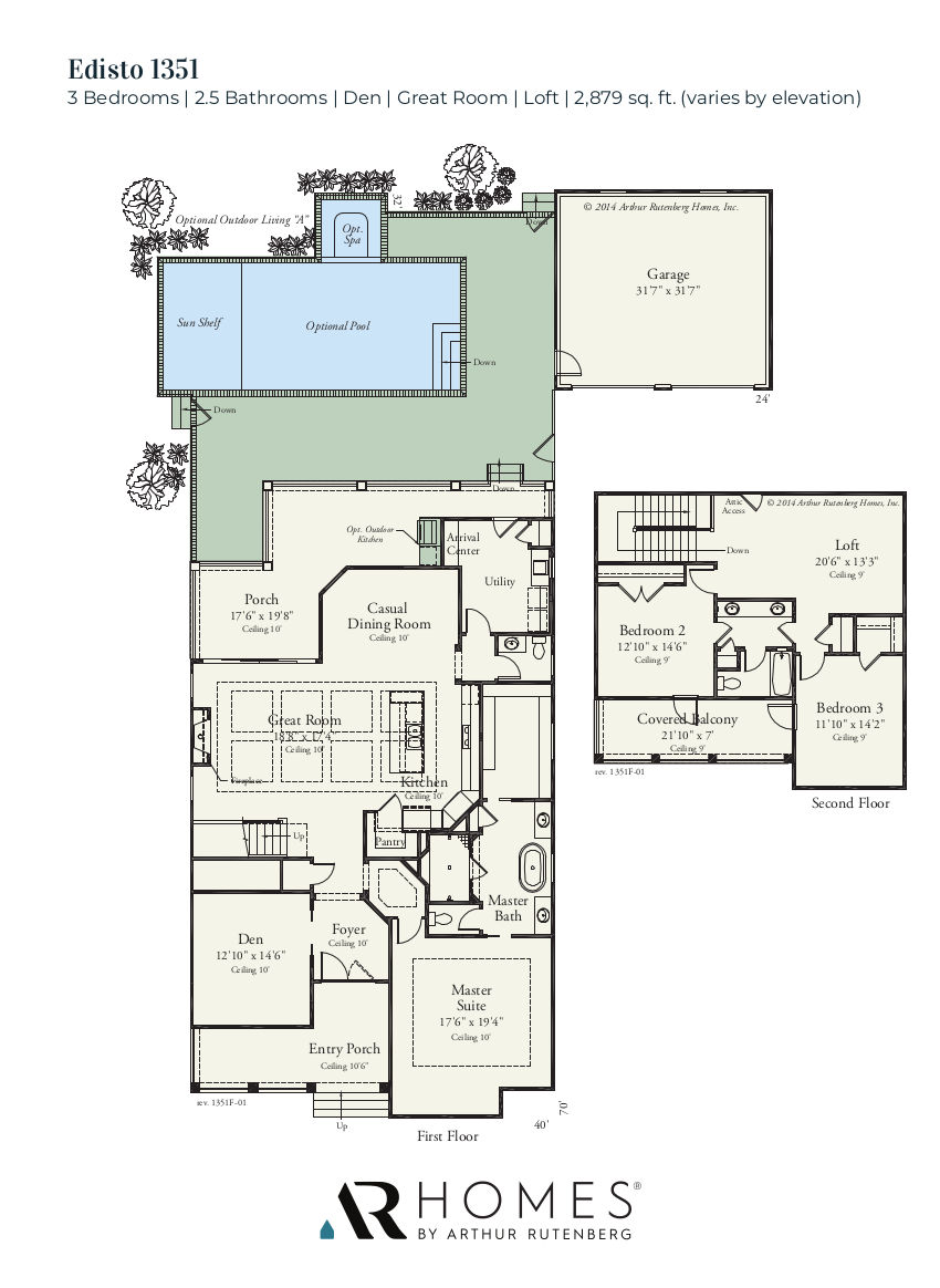 Edisto 1351 F Floor Plan
